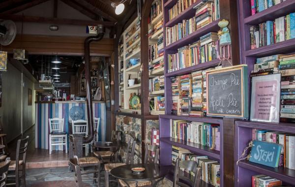 Εσωτερικό – Βιβλιοθήκη